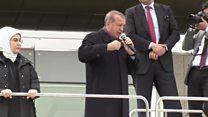 جایگاه رئیس جمهور ترکیه در اولین سالگرد کودتای نافرجام