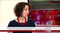 گفتگو با رها بحرینی  پژوهشگر سازمان عفو بینالملل
