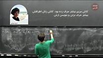 #شما؛ واکنشها به خبر درگذشت مریم میرزاخانی