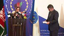افغانستان کې نوی سياسي ګوند