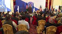 """تشکیل حرکت سیاسی جدید به نام """"محور مردم افغانستان"""""""