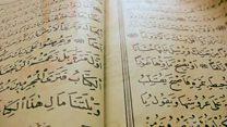 أحدث تقنيات ومراحل طباعة القرآن