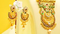 Bijoux indiens...Or africain