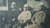 အာဇာနည် လုပ်ကြံမှုကြီး ဖြစ်ပွားခဲ့တဲ့ ၁၉၄၇  ခုနှစ်က ခုံရုံးတရားသူကြီး