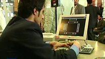 ادامه دعوا سر موسسههای مالی غیرمجاز در ایران