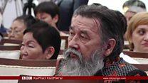 Алтай таанучулары Бишкекте чогулду