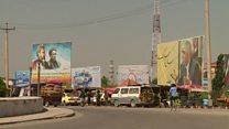 دو قطبی شدن فضای سیاسی افغانستان