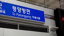 สายรถไฟเกาหลีใต้-เหนือ