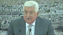 محمود عباس: أعلن تجميد كل الاتصالات مع الجانب الاسرائيلي