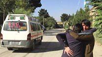 بلغاريا کې وژل شوی افغانان