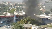 Deadly car bomb hits Afghan capital