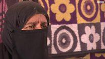 """أمهات أفراد في تنظيم الدولة الإسلامية """"عاجزات"""""""