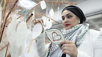 ما معنى عبارة Palestine Expo؟