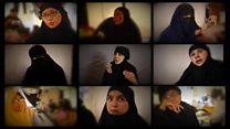 گفتگو با همسر یکی از جنگجویان داعش که از رقه فرار کرده