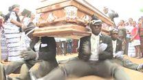 """Гана: """"танцующие похороны"""""""