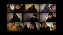 Femmes de djihadiste