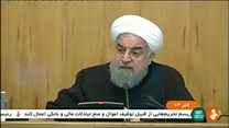 انتقاد ایران از مصوبه مجلس نمایندگان آمریکا؛ روحانی میگوید حتما پاسخ لازم را خواهیم داد