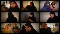 دولت اسلامیہ کے جنگجوؤں کی بیویاں