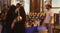 سعودي عربستان کې به نوې مالیه پر افغانانو څه اغېز ولري؟
