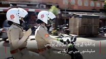 جےپور کی پولیس والیاں