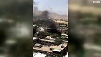 بالفيديو: لحظات بعد الهجوم على السفارة العراقية في أفغانستان
