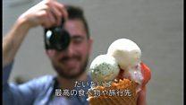米22歳ブログ「フードポルノ」 投稿で年収800万円超