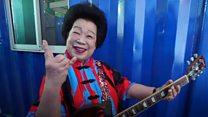 Singapore's hard rock granny