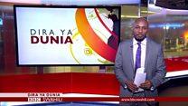 Matangazo ya Dira ya Dunia TV Ijumaa 28.07.2017