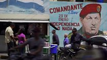 ဗင်နီဇွဲလား အတိုက်အခံ ၂ ဦး ဖမ်းဆီးခံရ