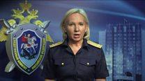"""المهاجمون في المحكمة الروسية """"استحوذوا على السلاح من أحد رجال الأمن"""""""