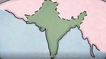 د هند وېش