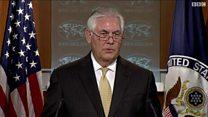 وزير الخارجية الأمريكي :لا نسعى إلى تغيير النظام الحاكم في كوريا الشمالية