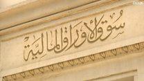 جدل حول توقيت طرح أسهم شركات حكومية مصرية في البورصة