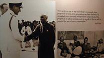 تقسیم کی تلخ یادوں کا عجائب گھر