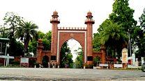 تقسیم ہند اور علی گڑھ مسلم یونیورسٹی