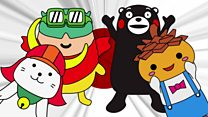 Hunt is on for Olympic mascot