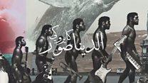"""لماذا منع ألبوم """"نقطة بيضا"""" في مصر؟"""