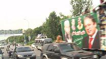 نواز شریف کی اسلام آباد سے لاہور واپسی