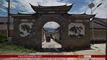 چین: دودیزې ماڼۍ له ګواښ سره مخامخ دي