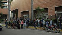 تاثیر بحران سیاسی ونزوئلا بر وضعیت بهداشت و درمان