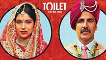 बीबीसी 70 एमएम - टॉयलेट एक प्रेम कथा