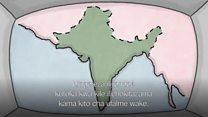 Mataifa ya India na Pakistan yalivyoundwa