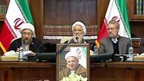 تعیین ترکیب جدید مجمع تشخیص مصحلت نظام ایران