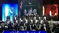 جشن هفتادمین سالگرد استقلال پاکستان