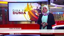 BBC DIRA YA DUNIA JUMATATU 14.08.2017
