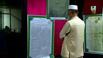 نمایشگاه تاریخ یکصد و پنجاه سالۀ مطبوعات افغانستان
