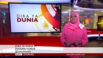 BBC DIRA YA DUNIA TV JUMANNE 16.08.2017