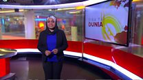 BBC DIRA YA DUNIA TV JUMATANO 16.08.207