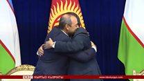 Кыргыз-өзбек чек арасын тактоо боюнча өткөөл келишим