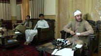 نشست خبری محمد آصف مهمند در کابل